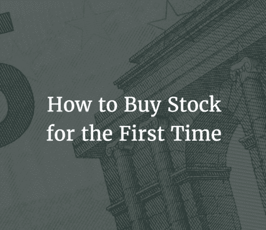 how to buy stock